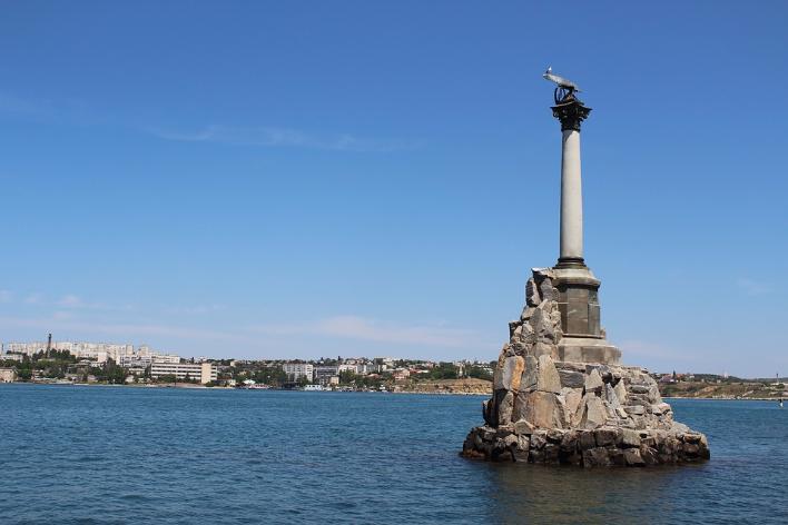 В Крыму прошли два образовательных форума