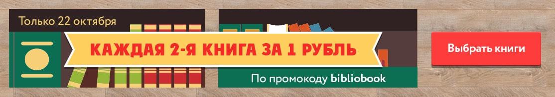 День библиотек  (вверху)