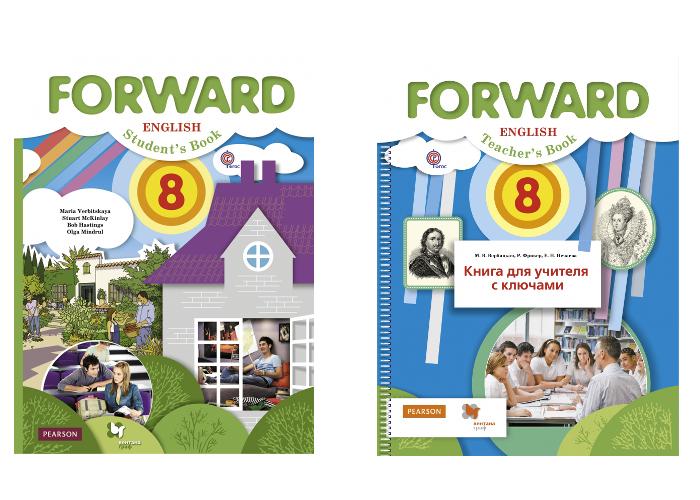 Forward english students book 4 класс решебник вербицкая