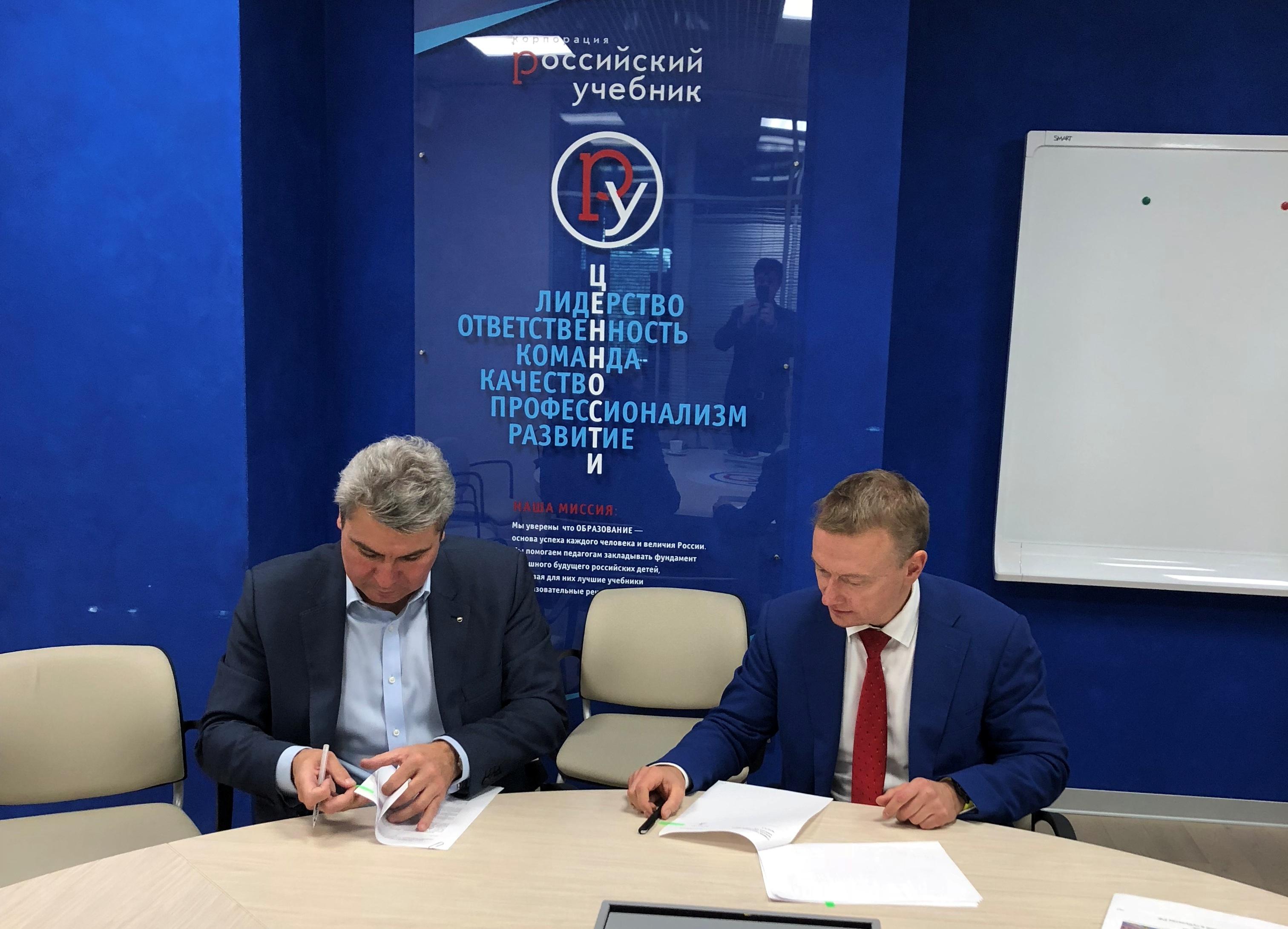 Сбербанк и «Российский учебник» будут вместе создавать школы