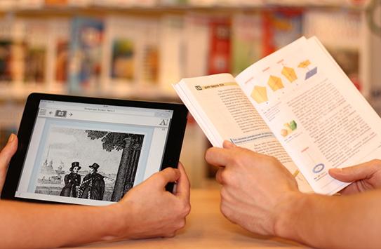 Электронные формы учебников
