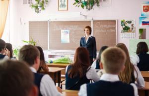 С 2019 года учителя будут получать компенсацию за организацию и проведение итоговой госаттестации