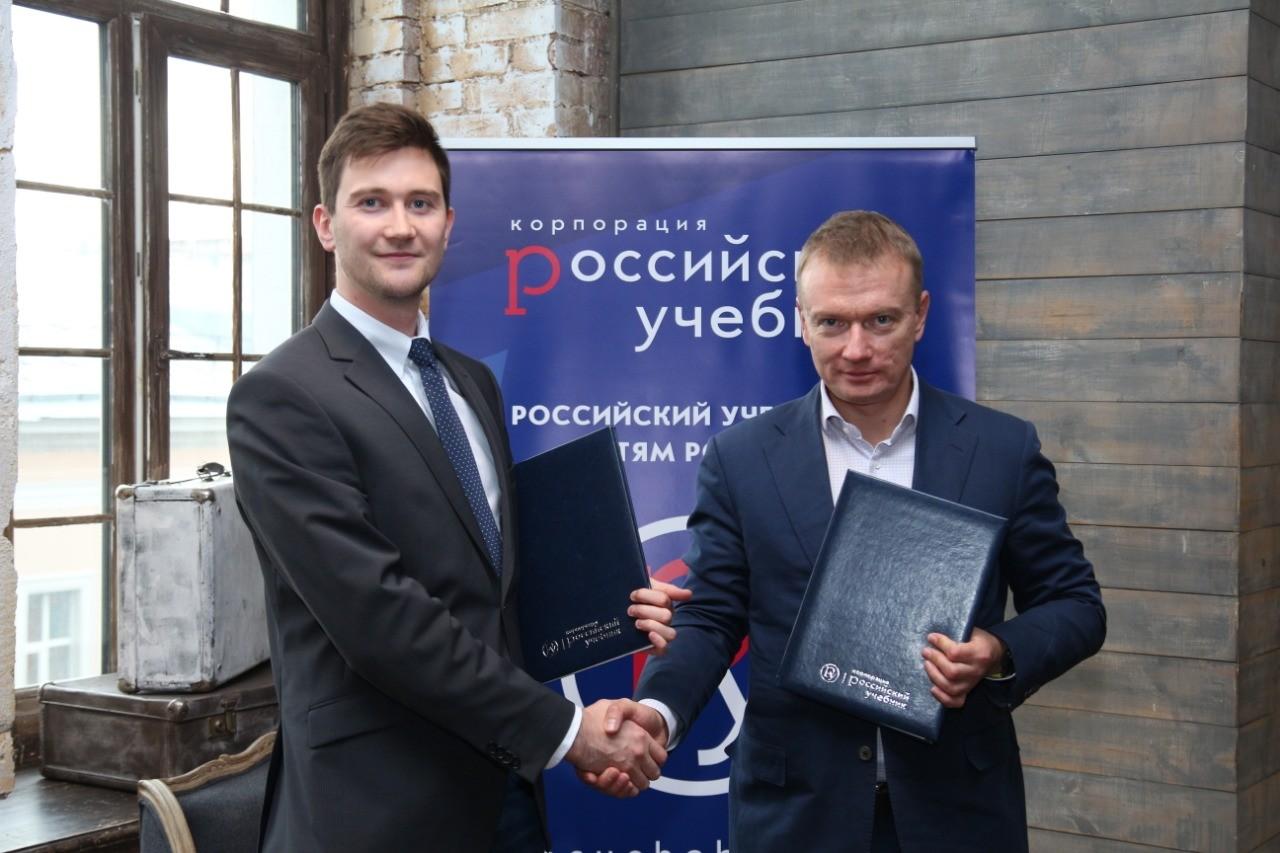 «Российский учебник» и «ЯКласс» помогают реализовывать проект «Образование»