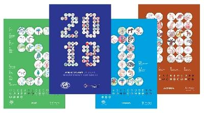 Календарь фенологических наблюдений на 2018 год – наш подарок к празднику!