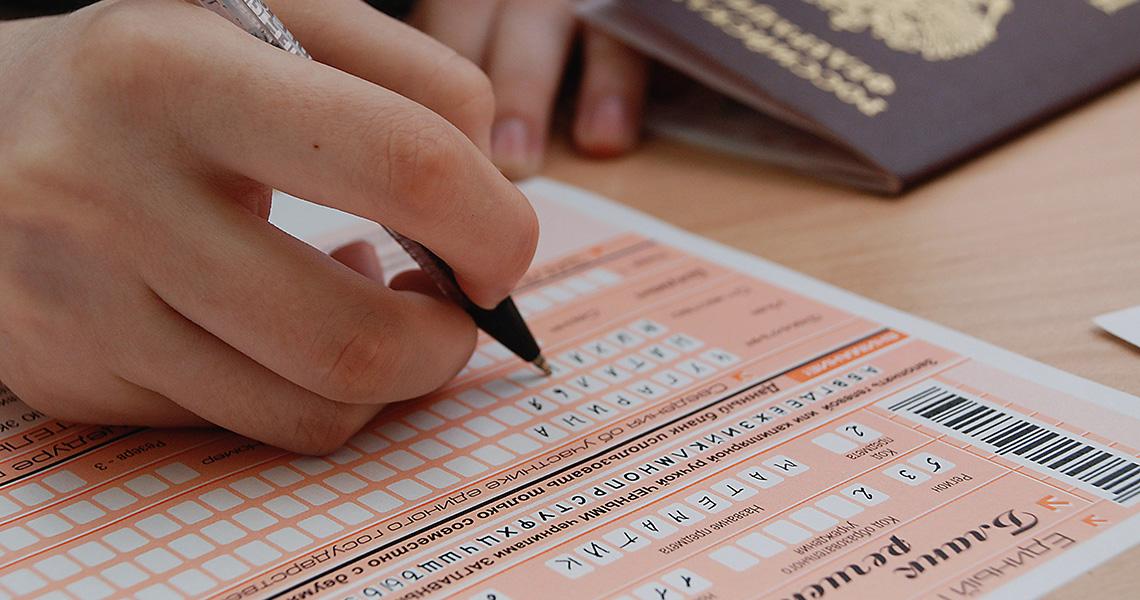 Готовимся к ЕГЭ и ОГЭ на вебинарах корпорации «Российский учебник»
