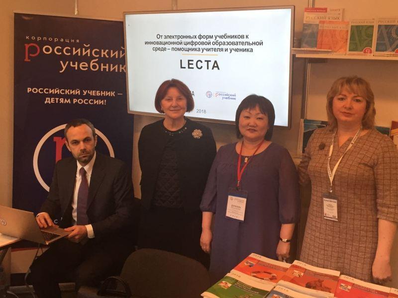 Корпорация «Российский учебник» приняла участие Международной образовательной выставке-форуме «SMART EXPO-URAL-2018» вЕкатеринбурге