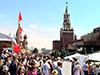 Новые учебники отечественной истории были представлены намеждународном фестивале «Книги России»