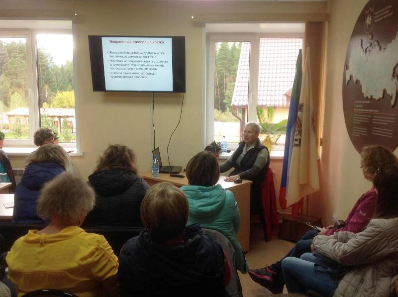 Педагогическая образовательная экспедиция для учителей биологии состоялась в Хакасии