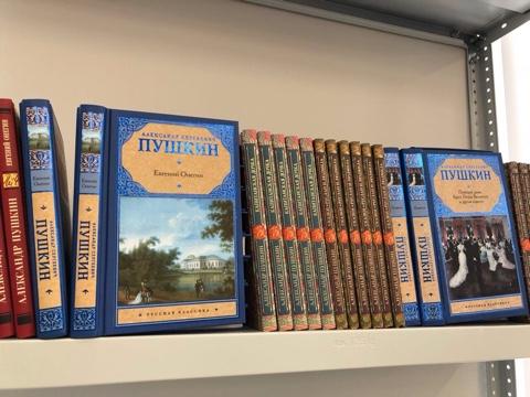 Корпорация «Российский учебник» подарила новой школе вСтаврополе 1200 книг