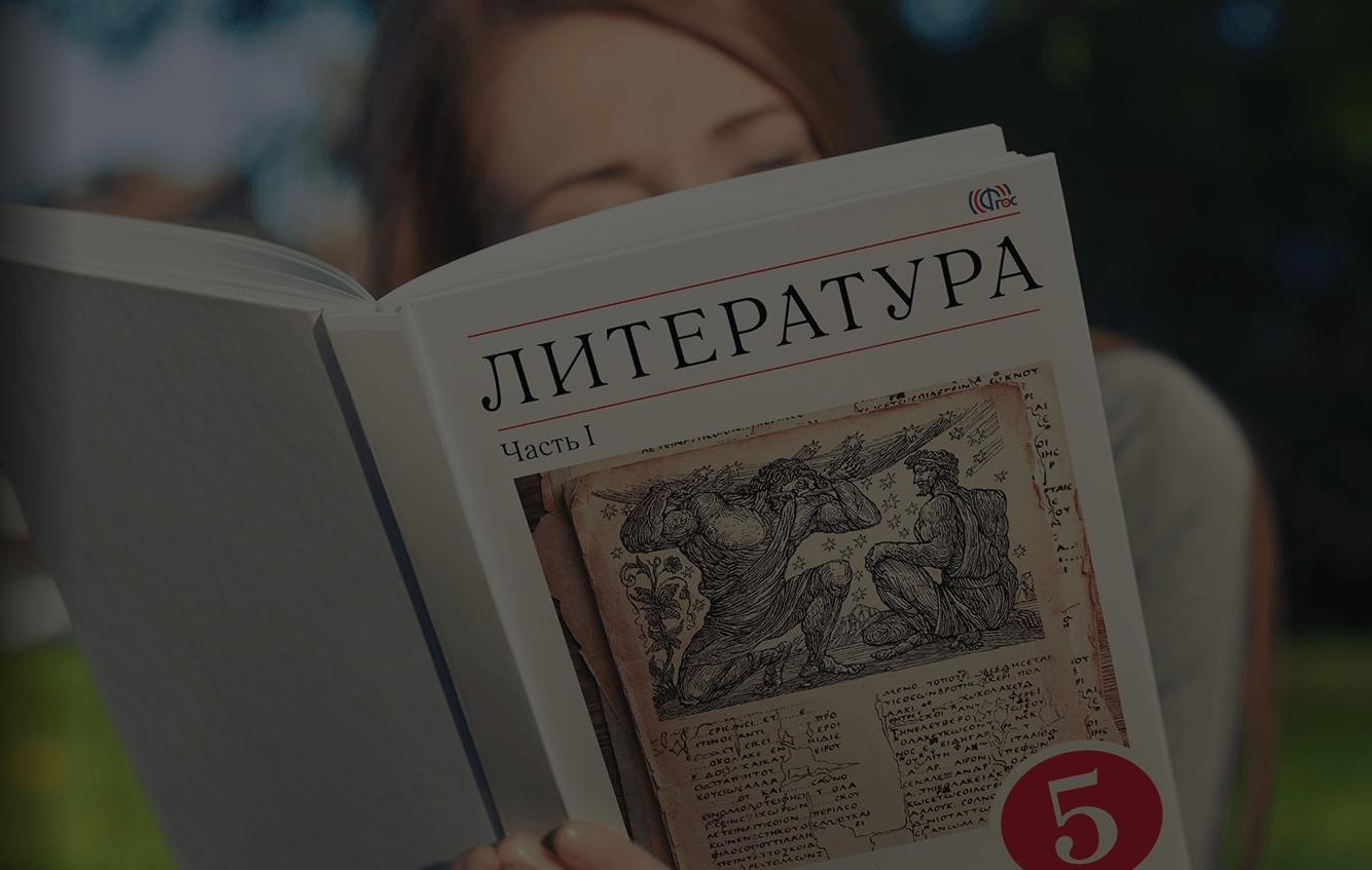 Страна читающая