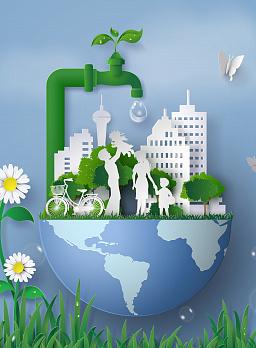 Конкурс «Урок экологии и энергосбережения»