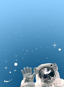 Конкурс «Мой путь к звездам»